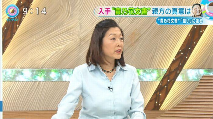 とくダネ!2018/2/1のキャプ5