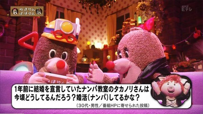 ねほりんぱほりんのキャプ11