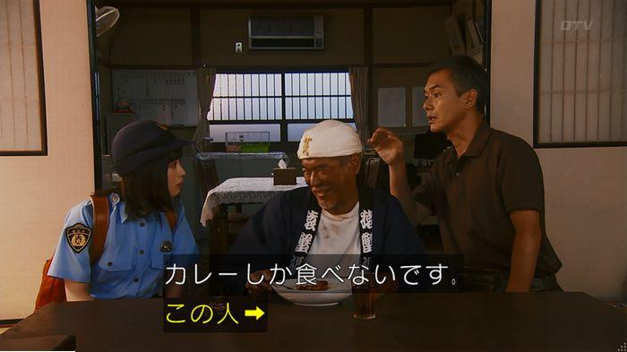 警視庁いきもの係 9話のキャプ269