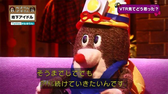 ねほりん 地下アイドル後編のキャプ64
