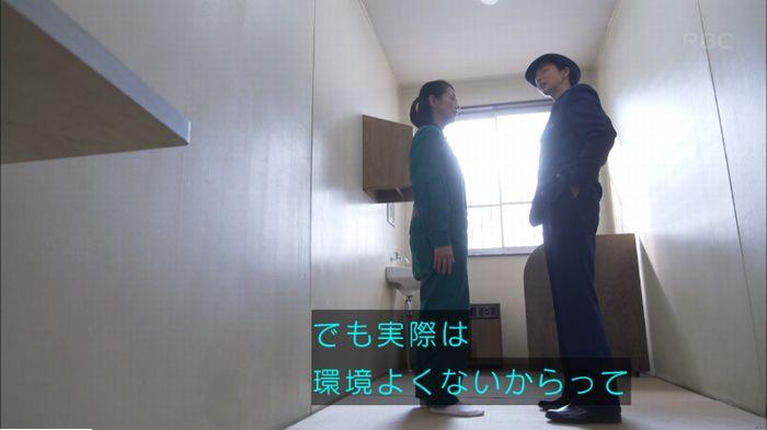 監獄のお姫さま 4話のキャプ216