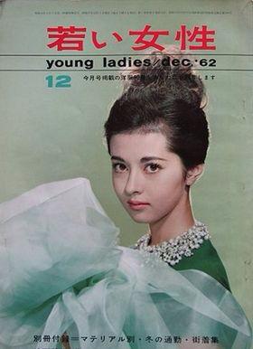 若い頃の写真が可愛すぎると思う、60歳以上の女性芸能人ランキングに関連した画像-i-3-0