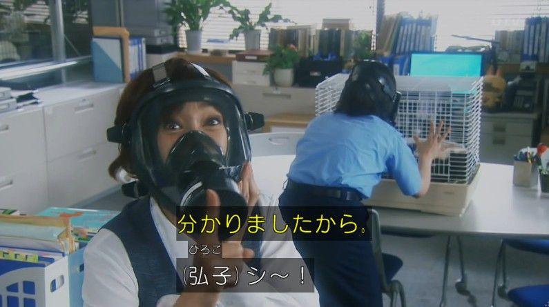 いきもの係 4話のキャプ98