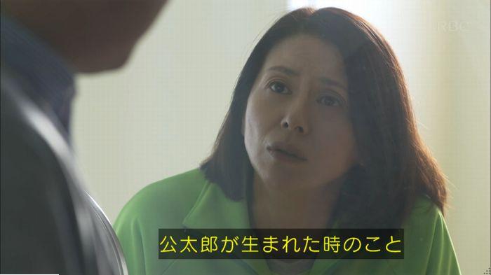 監獄のお姫さま 4話のキャプ89
