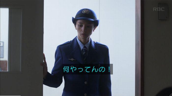 監獄のお姫さま 2話のキャプ612