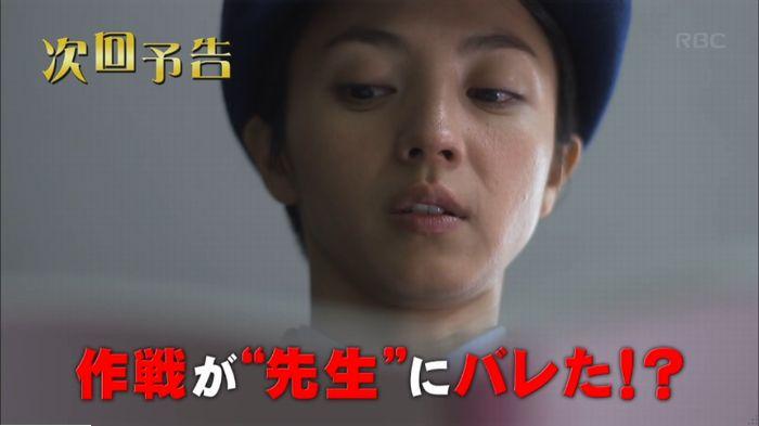 監獄のお姫さま 6話のキャプ690