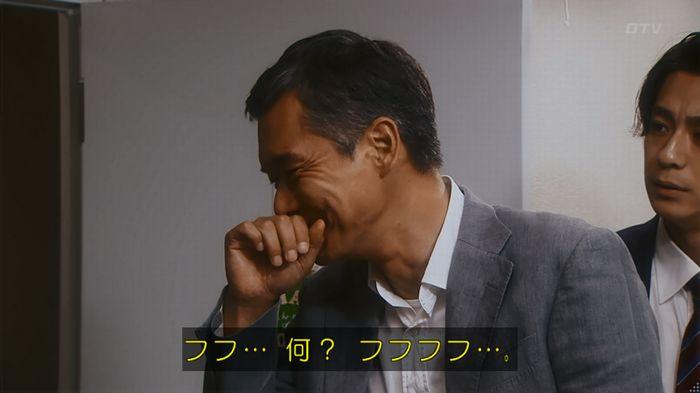 いきもの係 5話のキャプ112