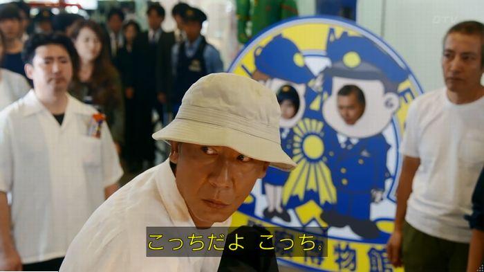 警視庁いきもの係 最終話のキャプ476