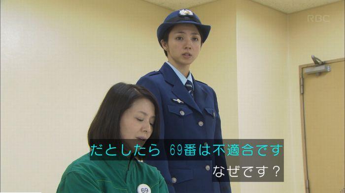 監獄のお姫さま 2話のキャプ103
