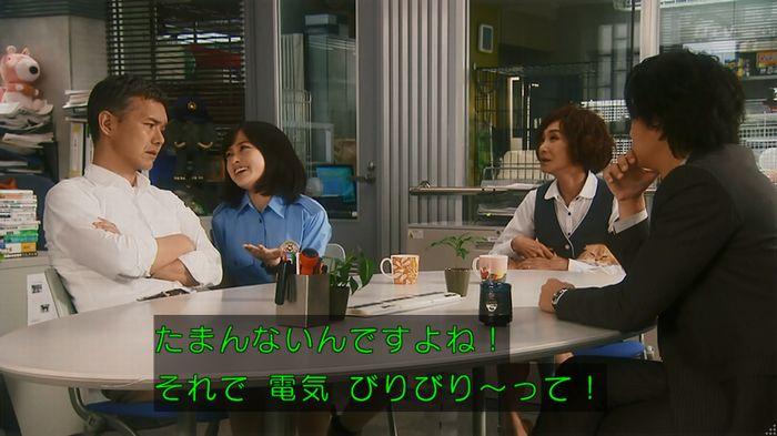 いきもの係 3話のキャプ294