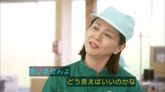 監獄のお姫さま 2話のキャプ304