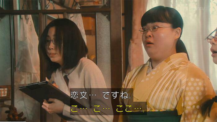 海月姫7話のキャプ84