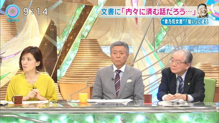 とくダネ!2018/2/1のキャプ6