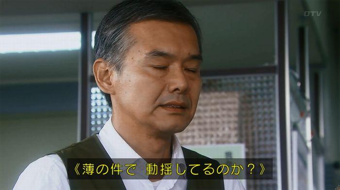 警視庁いきもの係 8話のキャプ86