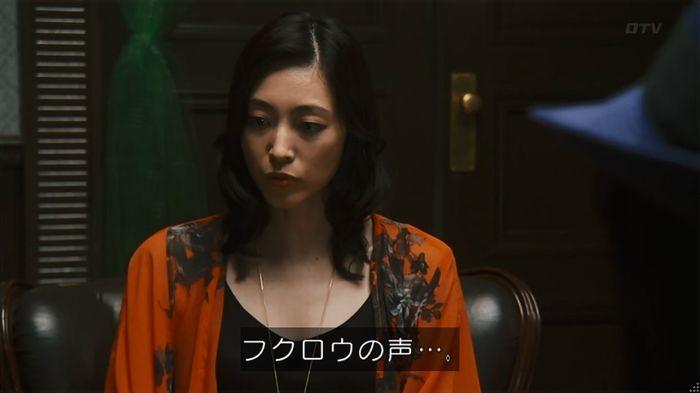警視庁いきもの係 8話のキャプ641