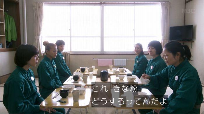 監獄のお姫さま 8話のキャプ615