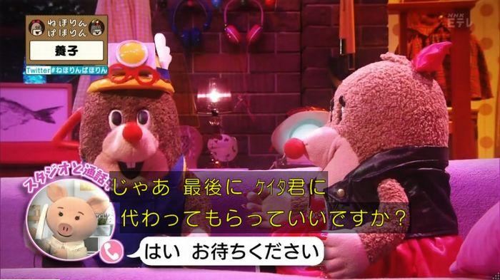 ねほりんぱほりんのキャプ506