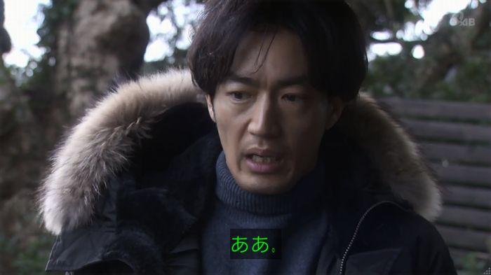 奪い愛 4話のキャプ487