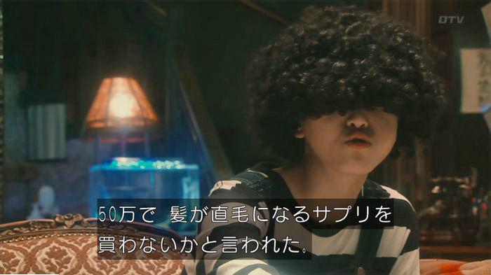 海月姫7話のキャプ466