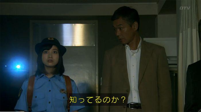 警視庁いきもの係 最終話のキャプ39