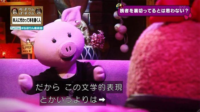 ねほりん 最終回のキャプ69