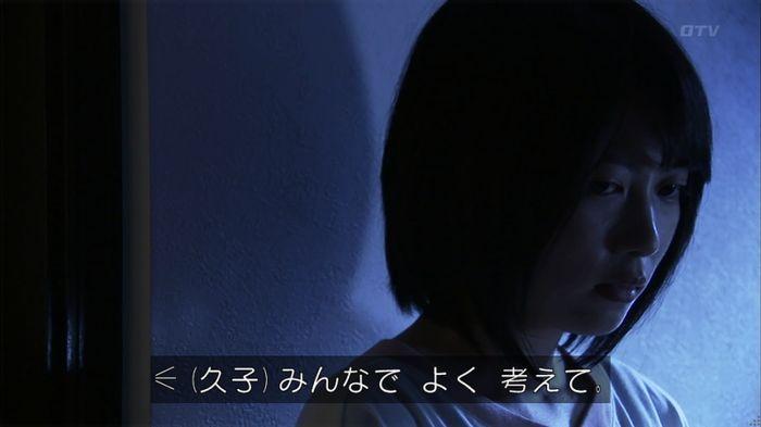 ウツボカズラの夢1話のキャプ581