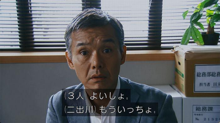 いきもの係 5話のキャプ33