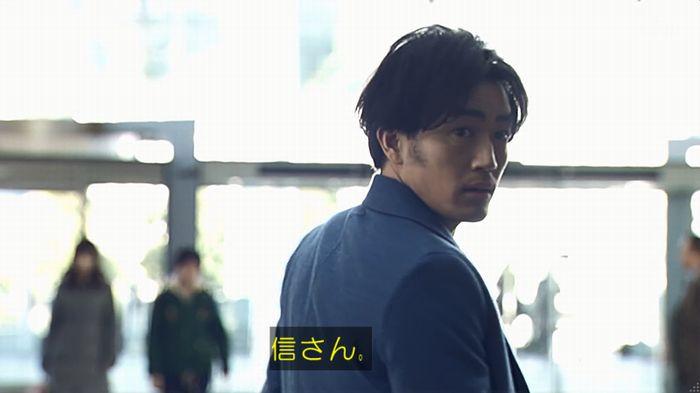 奪い愛 4話のキャプ691