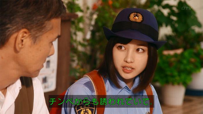 警視庁いきもの係 8話のキャプ383