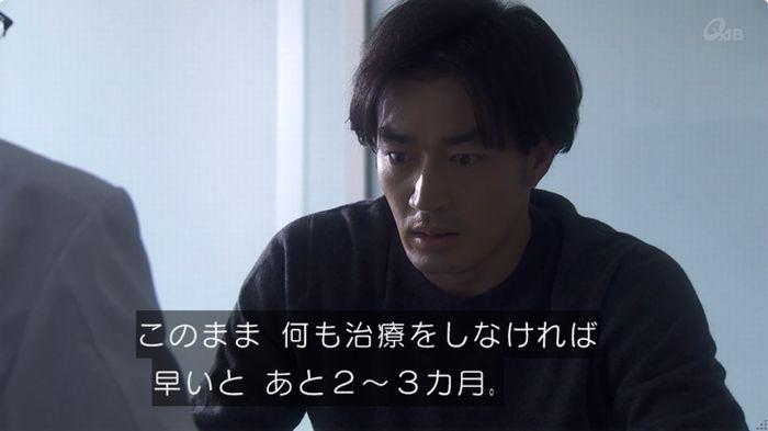 奪い愛 6話のキャプ152
