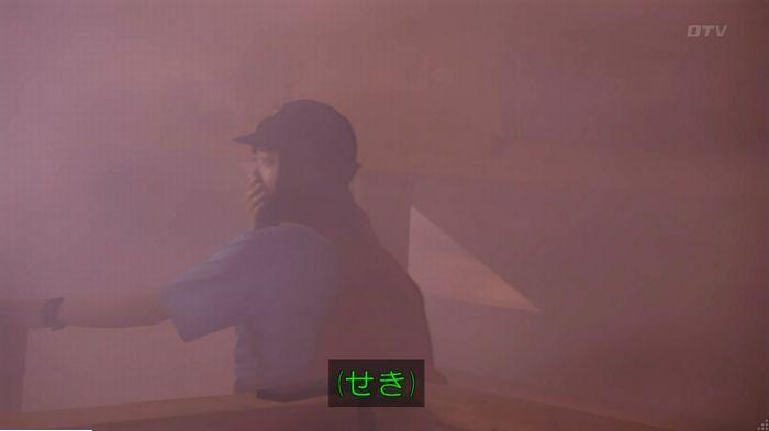 警視庁いきもの係 9話のキャプ342