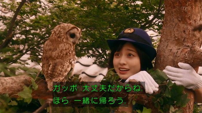 警視庁いきもの係 8話のキャプ606