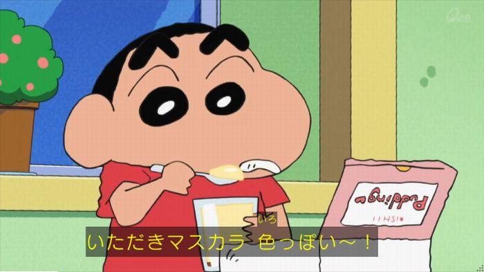 クレヨンしんちゃんのキャプ26