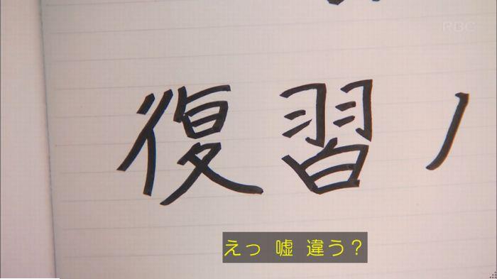 監獄のお姫さま 6話のキャプ646