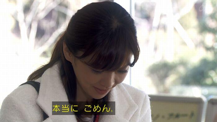 奪い愛 5話のキャプ236