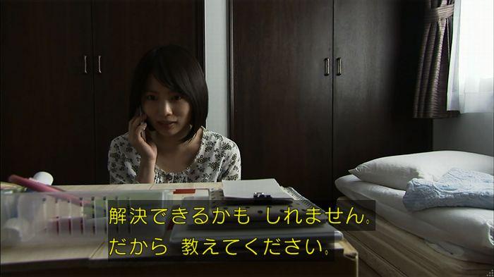 ウツボカズラの夢4話のキャプ631