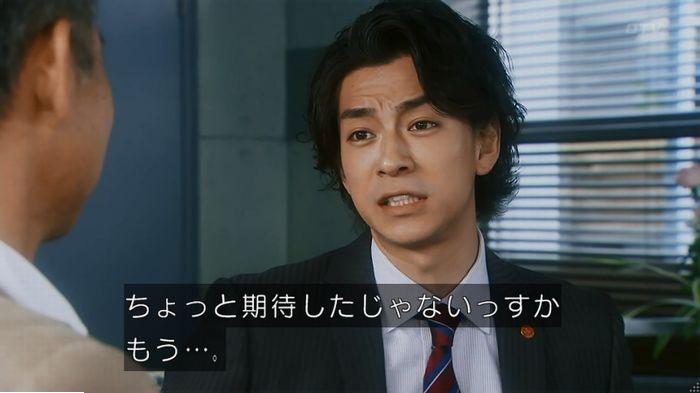 警視庁いきもの係 最終話のキャプ863