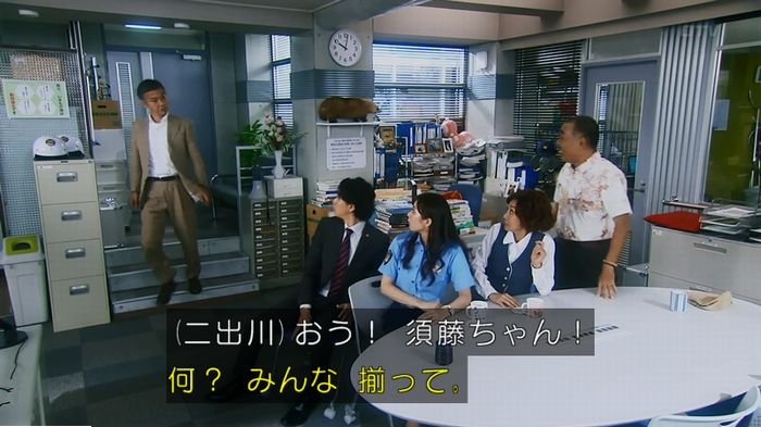 警視庁いきもの係 最終話のキャプ801