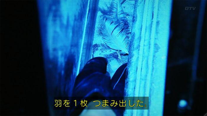 警視庁いきもの係 8話のキャプ726