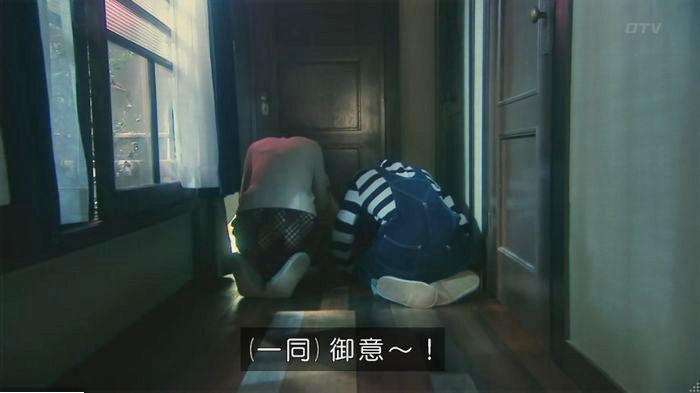 海月姫7話のキャプ230