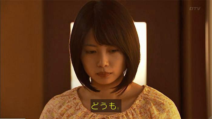 ウツボカズラの夢6話のキャプ167