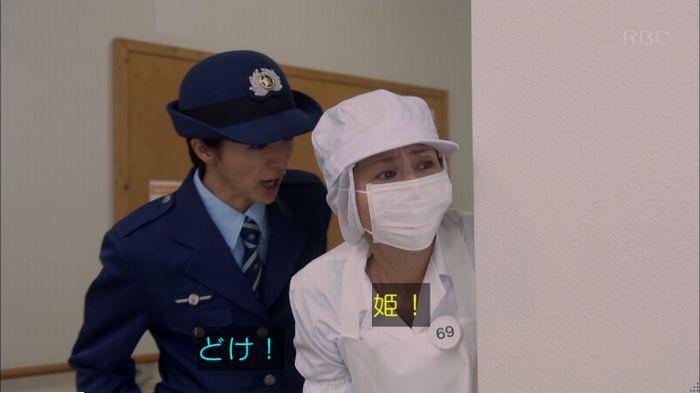 監獄のお姫さま 4話のキャプ384