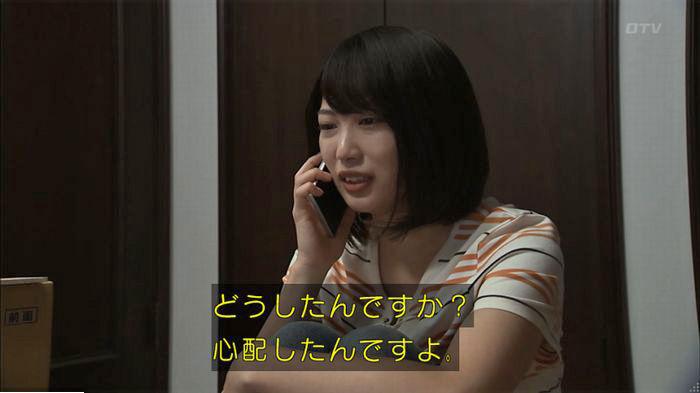 ウツボカズラの夢7話のキャプ260