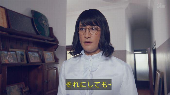 家政婦のミタゾノ 5話のキャプ615