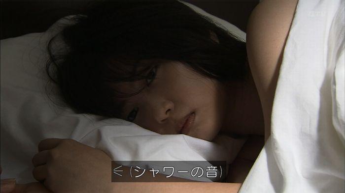 ウツボカズラの夢2話のキャプ484