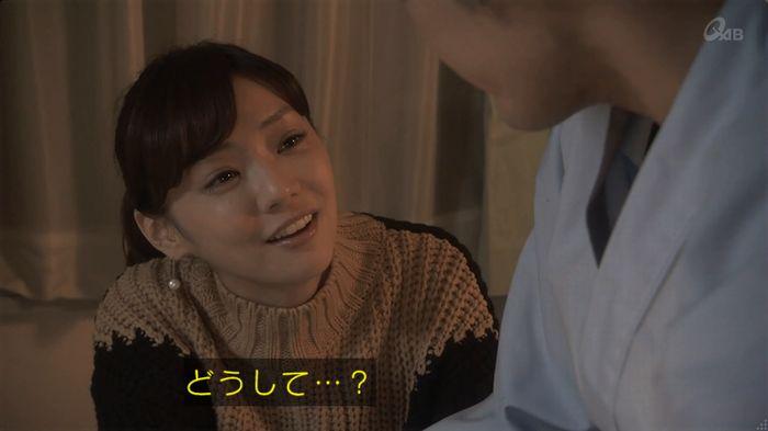 奪い愛 6話のキャプ576