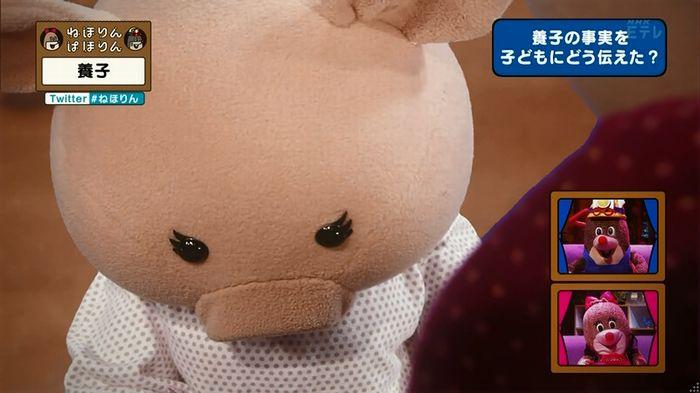 ねほりん 養子回のキャプ139