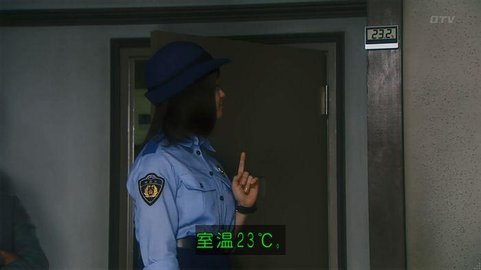 いきもの係 2話のキャプ204