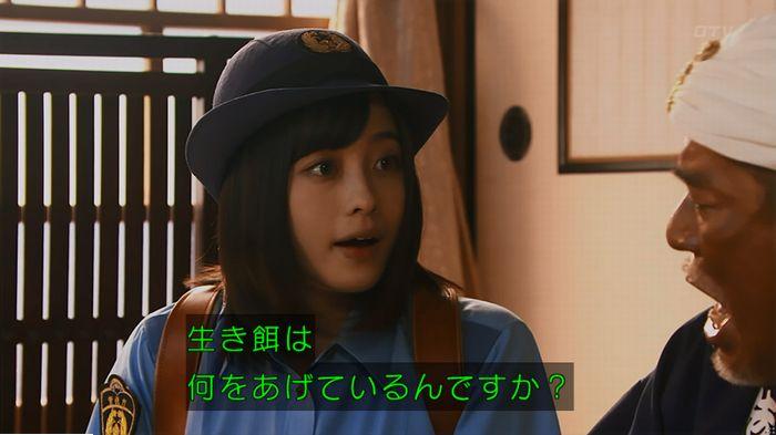 警視庁いきもの係 9話のキャプ258