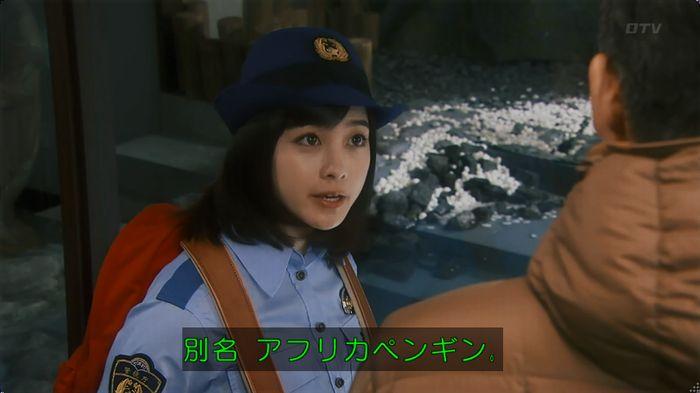 いきもの係 2話のキャプ24
